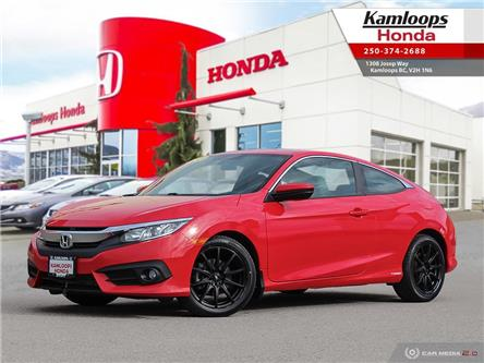 2016 Honda Civic EX-T (Stk: 15108U) in Kamloops - Image 1 of 25