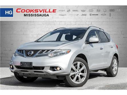 2012 Nissan Murano  (Stk: H198214T) in Mississauga - Image 1 of 19