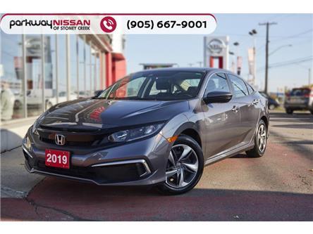 2019 Honda Civic LX (Stk: N1712) in Hamilton - Image 1 of 19