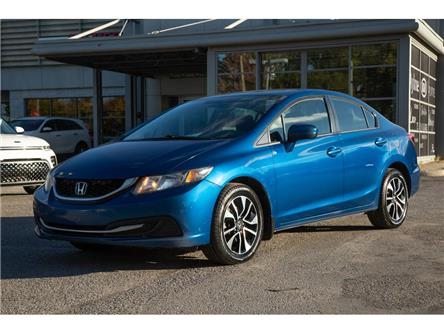 2015 Honda Civic EX (Stk: 20930A) in Gatineau - Image 1 of 19