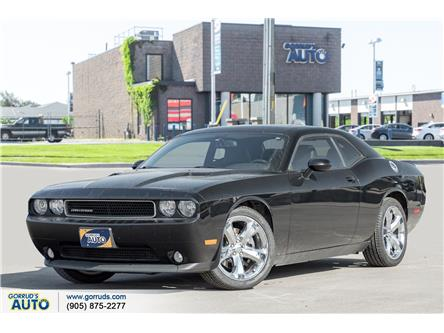 2014 Dodge Challenger  (Stk: G188653) in Milton - Image 1 of 20
