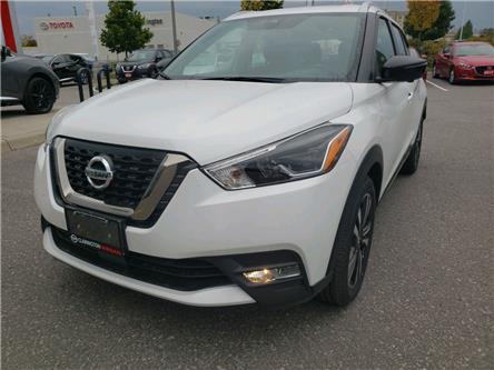 2020 Nissan Kicks SR (Stk: LL544448) in Bowmanville - Image 1 of 28
