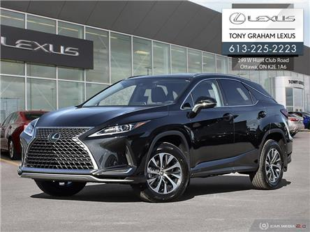 2021 Lexus RX 350 Base (Stk: P9016) in Ottawa - Image 1 of 30