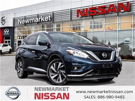 2017 Nissan Murano Platinum (Stk: UN1161) in Newmarket - Image 1 of 24