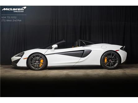 2018 McLaren 570S Spider (Stk: PL449430001) in Vancouver - Image 1 of 14