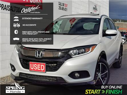2019 Honda HR-V Sport (Stk: B11822) in North Cranbrook - Image 1 of 18