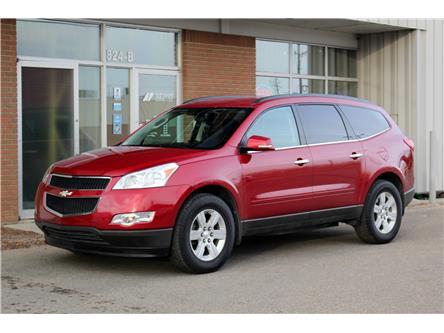 2012 Chevrolet Traverse 1LT (Stk: 217141) in Saskatoon - Image 1 of 26