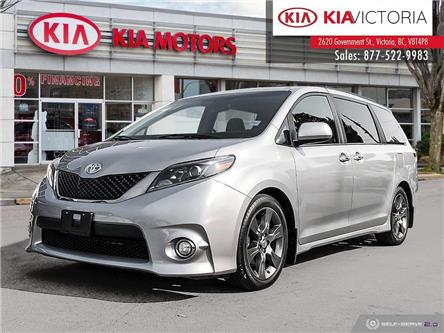 2016 Toyota Sienna SE 8 Passenger (Stk: TE21-090A) in Victoria - Image 1 of 26