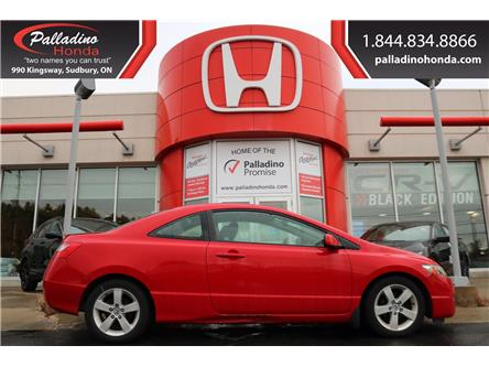 2010 Honda Civic LX SR (Stk: 22675W) in Greater Sudbury - Image 1 of 14