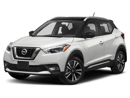 2020 Nissan Kicks SR (Stk: K20090) in Scarborough - Image 1 of 9