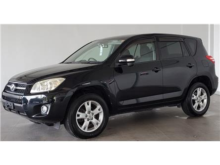 2008 Toyota RAV4  (Stk: R0907) in Canefield - Image 1 of 3