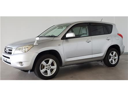 2008 Toyota RAV4  (Stk: R0910) in Canefield - Image 1 of 3