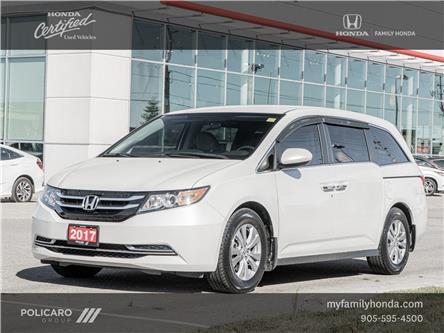 2017 Honda Odyssey EX (Stk: 502375T) in Brampton - Image 1 of 21