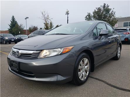 2012 Honda Civic LX (Stk: HC2724A) in Mississauga - Image 1 of 20
