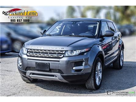 2015 Land Rover Range Rover Evoque Pure (Stk: 028529) in Bolton - Image 1 of 18