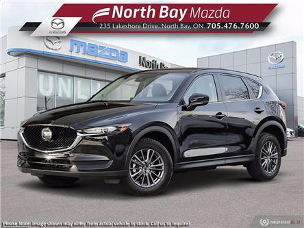 2021 Mazda CX-5 GS (Stk: 2138) in North Bay - Image 1 of 23