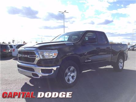 2021 RAM 1500 Tradesman (Stk: M00037) in Kanata - Image 1 of 22