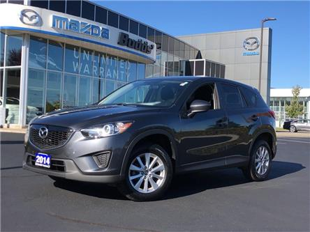2014 Mazda CX-5 GX (Stk: 16978A) in Oakville - Image 1 of 16