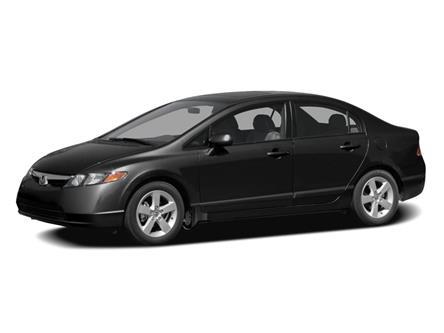 2008 Honda Civic LX (Stk: 20473A) in Burlington - Image 1 of 2