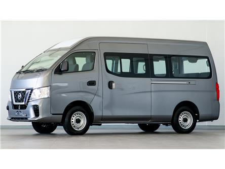 2020 Nissan Urvan HRNB  (Stk: N01935) in Canefield - Image 1 of 5