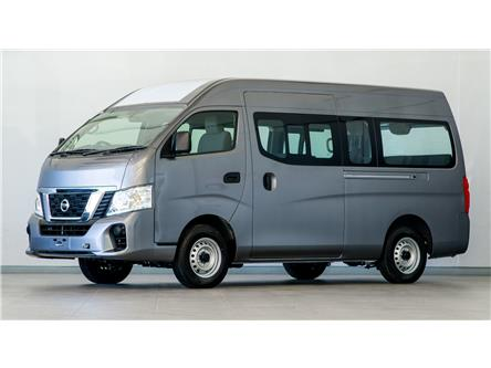 2020 Nissan Urvan HRWB  (Stk: N01959) in Canefield - Image 1 of 5