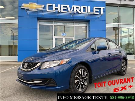 2015 Honda Civic EX (Stk: X8331A) in Ste-Marie - Image 1 of 29