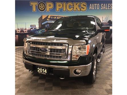 2014 Ford F-150 XLT (Stk: B05245) in NORTH BAY - Image 1 of 26