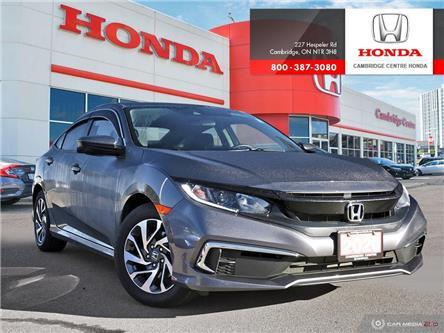 2020 Honda Civic EX (Stk: 21278A) in Cambridge - Image 1 of 27