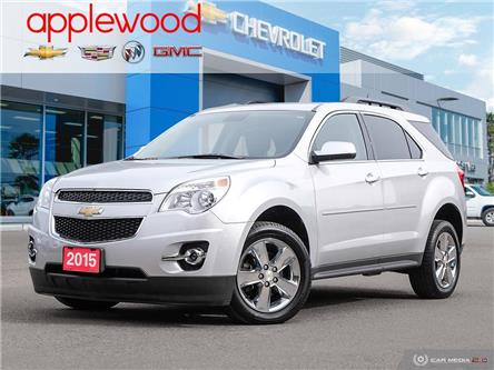 2015 Chevrolet Equinox 2LT (Stk: 396833P) in Mississauga - Image 1 of 30