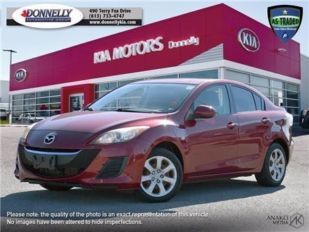 2010 Mazda Mazda3 GX (Stk: KU2416A) in Kanata - Image 1 of 20