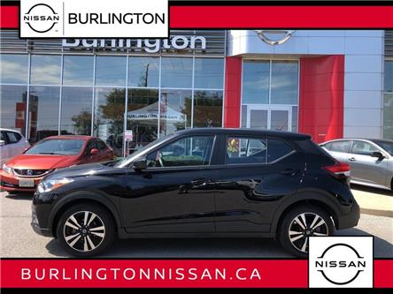 2020 Nissan Kicks  (Stk: A7008) in Burlington - Image 1 of 17