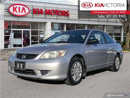 2005 Honda Civic LX (Stk: SR20-381A) in Victoria - Image 1 of 23