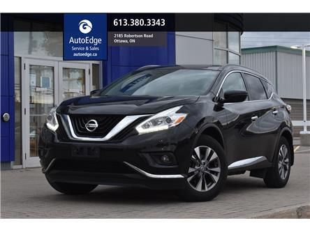 2016 Nissan Murano SV (Stk: A0373) in Ottawa - Image 1 of 30