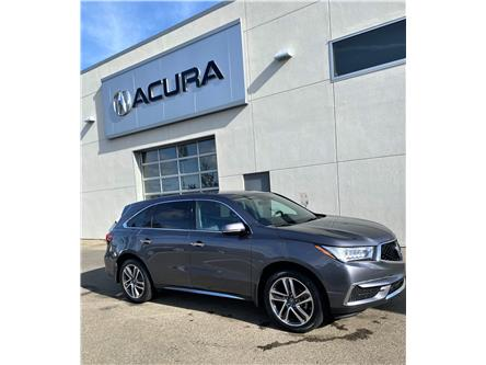 2018 Acura MDX Navigation Package (Stk: PW0192) in Red Deer - Image 1 of 29