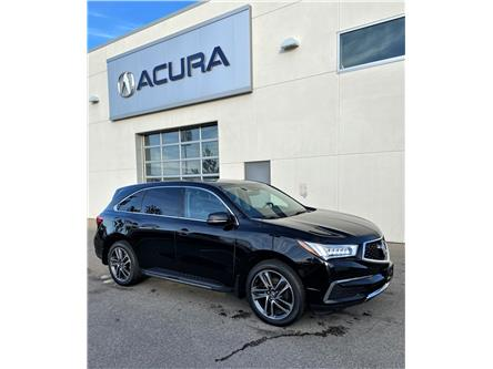 2017 Acura MDX Navigation Package (Stk: PW0196) in Red Deer - Image 1 of 23