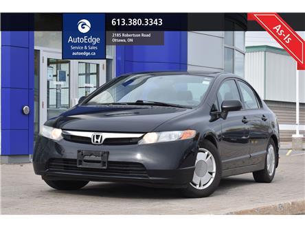 2008 Honda Civic DX-G (Stk: A0369) in Ottawa - Image 1 of 7