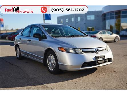 2008 Honda Civic DX-G (Stk: 90592) in Hamilton - Image 1 of 18