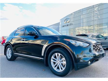 2010 Infiniti FX35 Base (Stk: U16701B) in Thornhill - Image 1 of 19