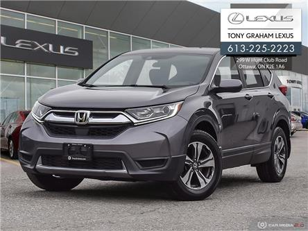 2017 Honda CR-V LX (Stk: Y3859) in Ottawa - Image 1 of 30