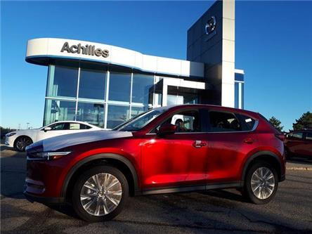 2019 Mazda CX-5  (Stk: H2044) in Milton - Image 1 of 15