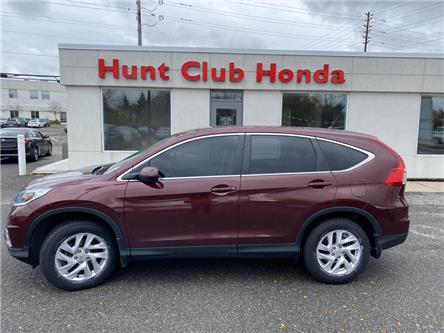 2016 Honda CR-V EX (Stk: 7685A) in Gloucester - Image 1 of 13