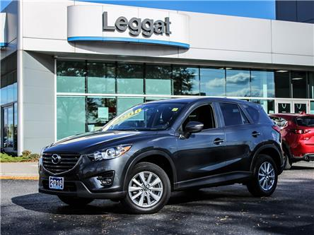 2016 Mazda CX-5 GS (Stk: 2354) in Burlington - Image 1 of 25