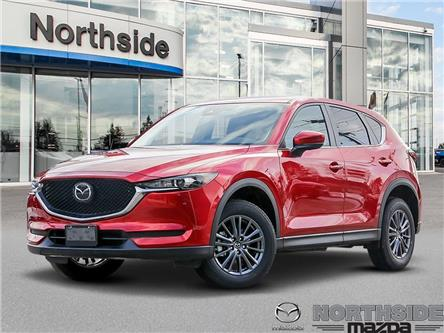 2021 Mazda CX-5 GS (Stk: M21056) in Sault Ste. Marie - Image 1 of 23