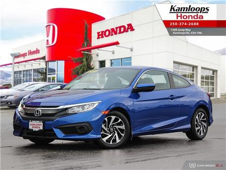 2018 Honda Civic LX (Stk: 15062A) in Kamloops - Image 1 of 25