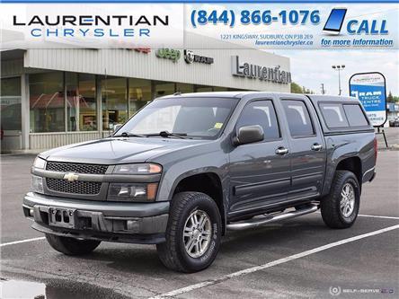 2011 Chevrolet Colorado LT (Stk: 20220B) in Sudbury - Image 1 of 21