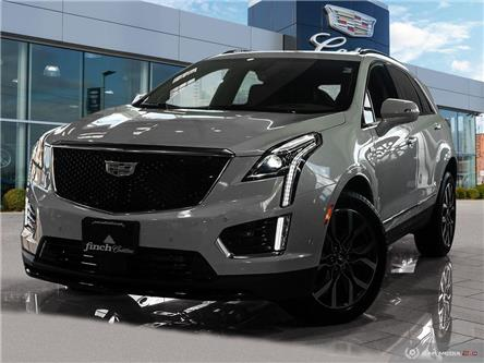 2021 Cadillac XT5 Sport (Stk: 151921) in London - Image 1 of 24
