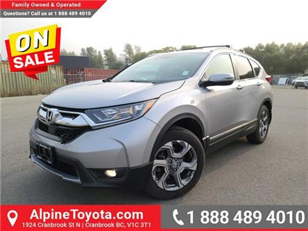 2018 Honda CR-V EX (Stk: X026792J) in Cranbrook - Image 1 of 26