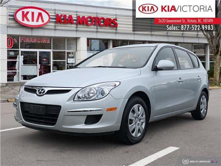 2010 Hyundai Elantra Touring  (Stk: RO20-241A) in Victoria - Image 1 of 22
