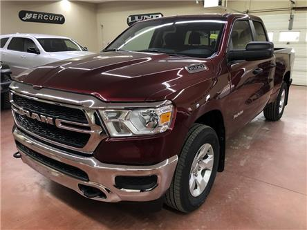 2021 RAM 1500 Tradesman (Stk: T21-8) in Nipawin - Image 1 of 14