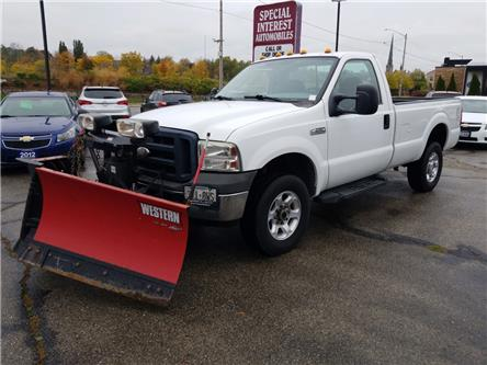 2006 Ford F-250 XL (Stk: C17273) in Cambridge - Image 1 of 16